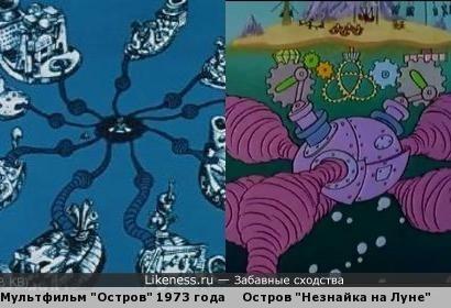 Прототип из СССР