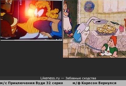 Русский и Янки братья навек, Дятел Вуди и Карлсон один человек