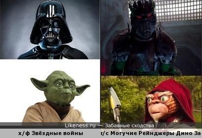 Звёздные войны могучих рейнджеров