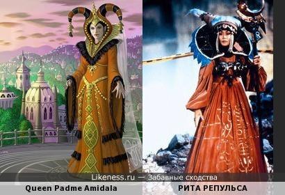 Королева воительница - ведьма