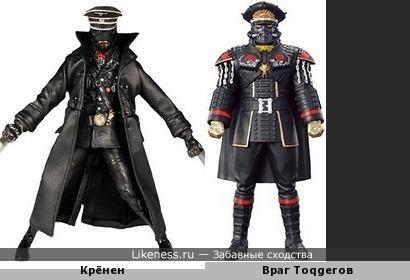 Железнодорожник нацист против могучих рейнджеров 2