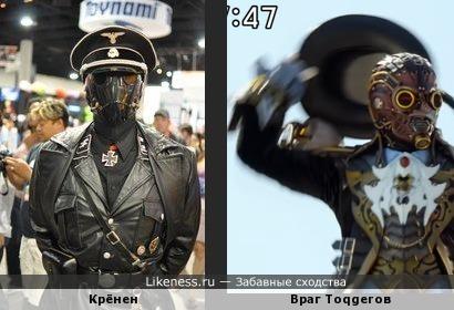 Железнодорожник нацист против могучих рейнджеров 3