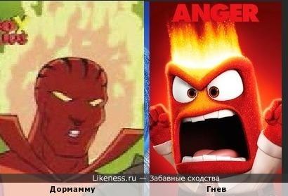 Пламя гнева