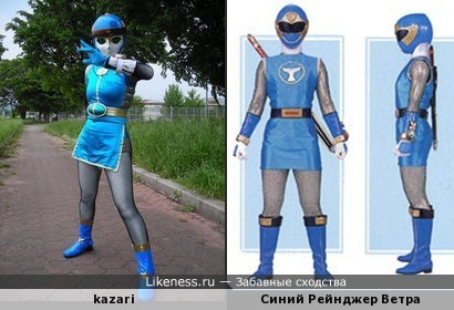 Blue blue blue kazari