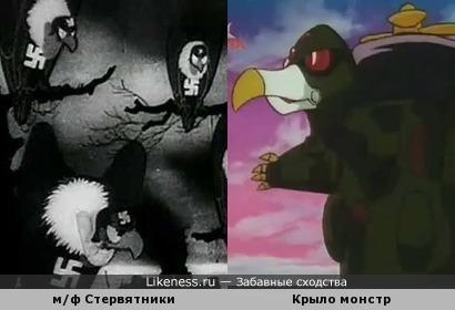Беглец во времени пародирует врагов СССР
