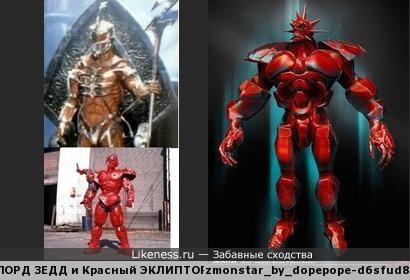 Вот что было бы, если бы ЛОРД ЗЕДД получил силу Красного ЭКЛИПТОРа !