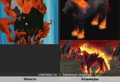 Тёмный огонь беглеца во времени