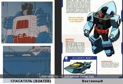 Прототип Спасателя из Трансформеры: Виктори