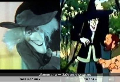 Вот кто скрывался под маской волшебника!