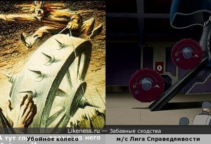 Плагиат сказки народа Коми 3