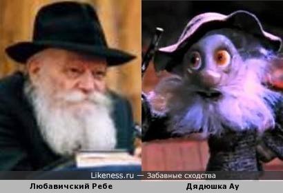 Дядюшка Ау - Финский Еврей