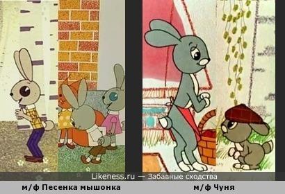 Заяц и кролик братья навек