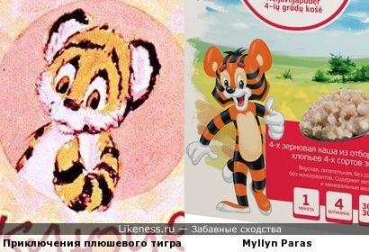 Плагиат диафильма