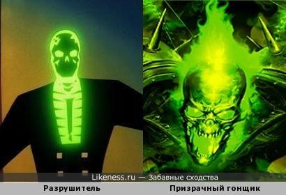 Огненная радиация