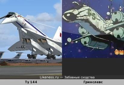 Японцы спёрли идею летательного аппарата