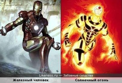 Мощь стали и огня