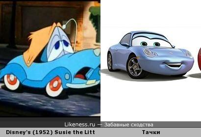 Pixar заплагиатил Диснея 2