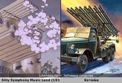 Музыка войны