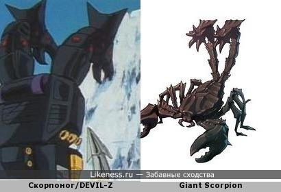 Скорпионий плагиат