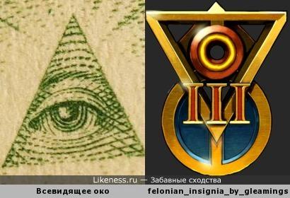 Скрытый символ 2