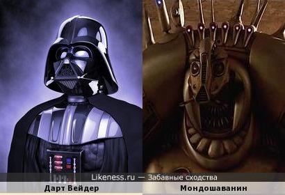 Плагиат маски