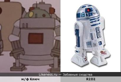 R2D2 - плагиат