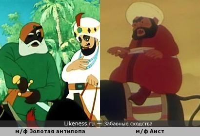 Узбекский родственник