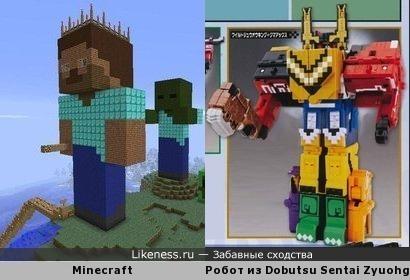 Go go Minecraft Rangers!