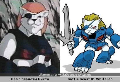 Battle Beast 01 WhiteLeo