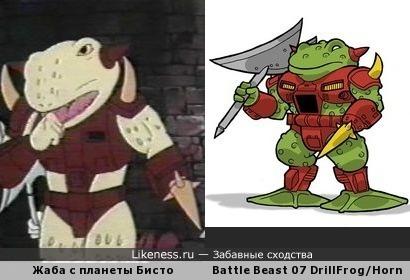 Боевые жабы