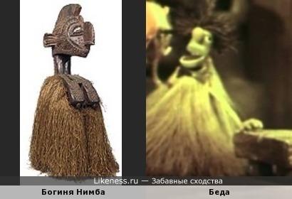 Отголоски африканского искусства в СССР