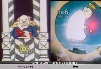 Советский антипод