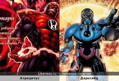 Две злобы