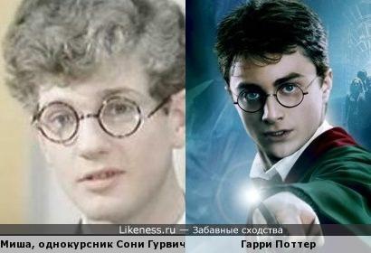 Русские корни Гарри Поттера