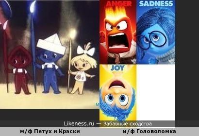 Советские предки американских эмоций