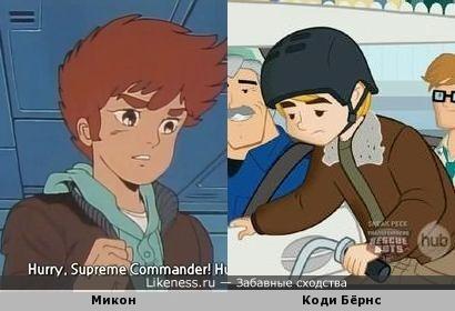 Ремейк Микона