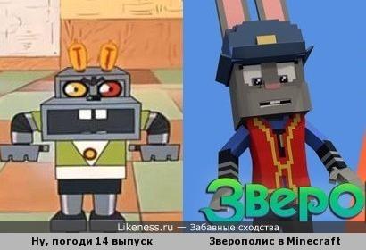 Плагиат Диснея-Майнкрафта