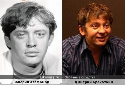 Валерий Агафонов и Дмитрий Брекоткин