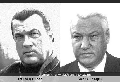 Стивен Сигал, понимаешь, сейчас похож на Бориса Ельцина (вот такие вот загогулины!)