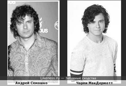 """Андрей Семашко из группы """"Игра слов"""