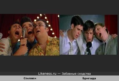 "Кадр фильма ""Стиляги"" похож на кадр фильма ""Бригада"""