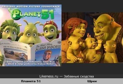"""Персонажи мульфильма """"Планета 51"""" - Шреки"""