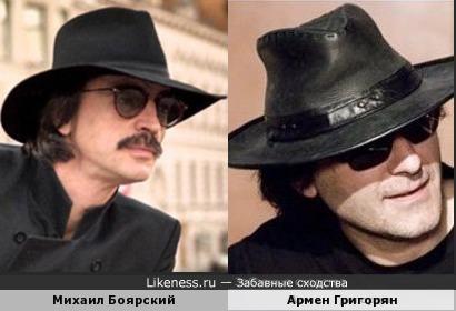 Дартаньян и Григорян