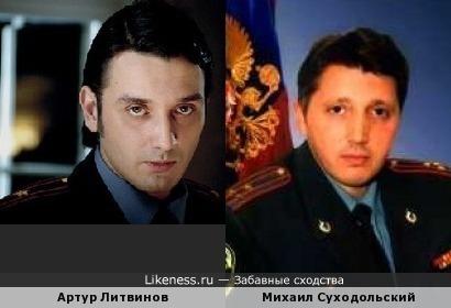 генерал-полковник Суходольский похож на актёра Литвинова