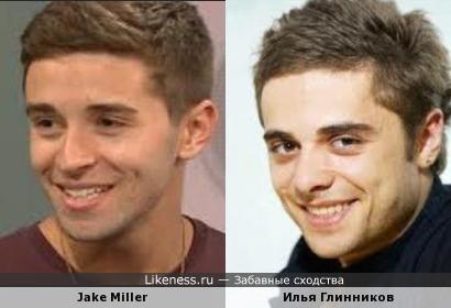 Илья Глинников похож на Jake Miller