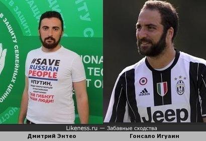 православный активист и аргентинский футболист