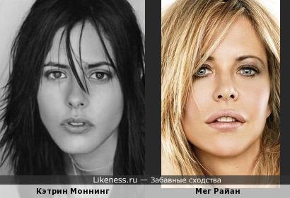 Кэтрин Моннинг похожа на Мег Райан