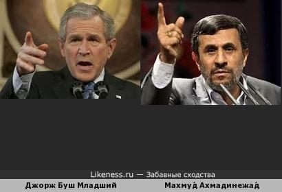 Джорж Буш Младший Махму́д Ахмадинежа́д братья