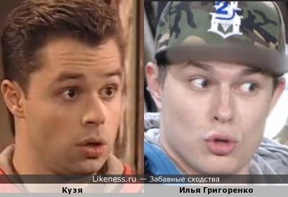 Звезда Дома-2 Илья Григоренко похож на Кузю из Универа