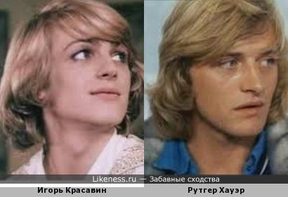 """Игорь Красавин (Патрик, """"Не покидай..."""") похож на молодого Рутгера Хауэра"""